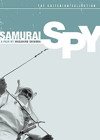 SAMURAI SPY BY SHINODA,MASAHIRO (DVD)